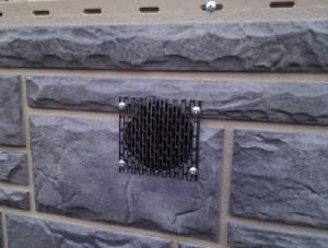 отверстие вентиляции закрытое сеткой
