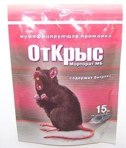 мумифицирующая приманка для крыс