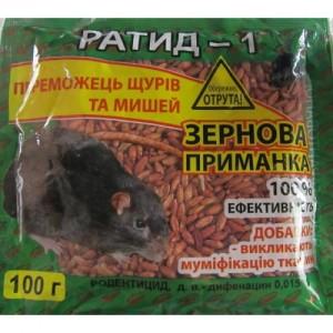 приманка ратид-1