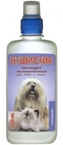 шампунь от вшей для собак