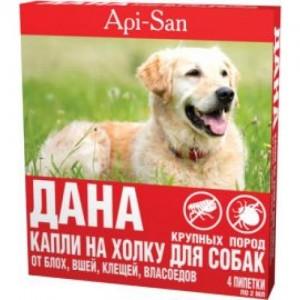 капли от блох дана для собак